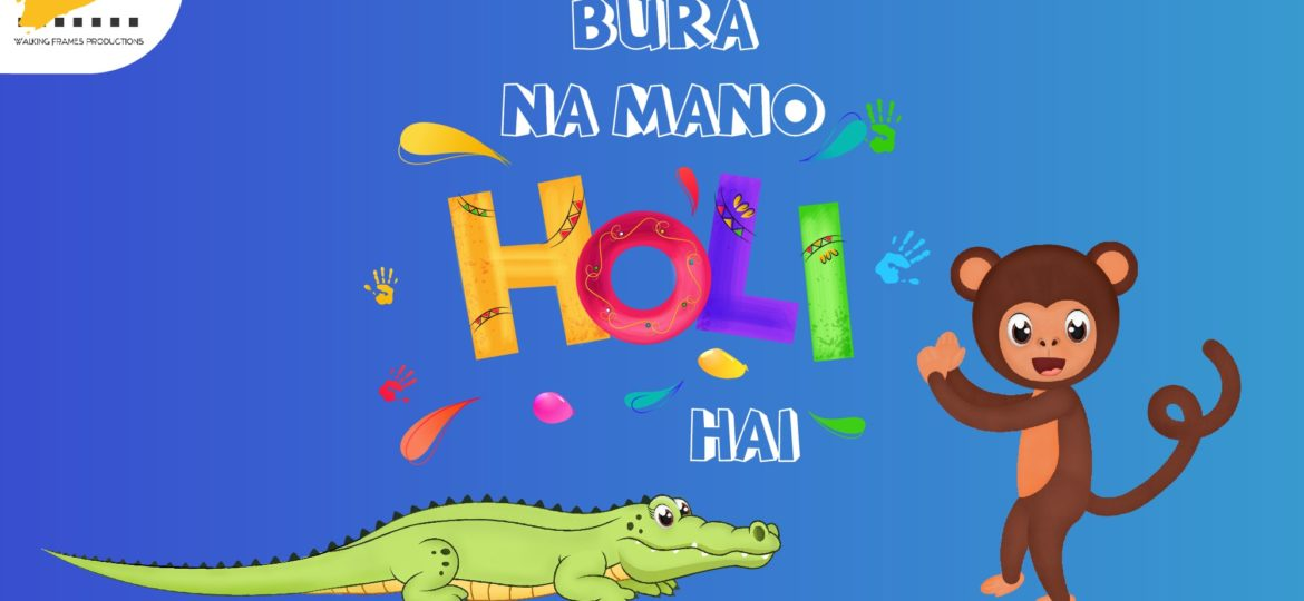 holi explainer video delhi